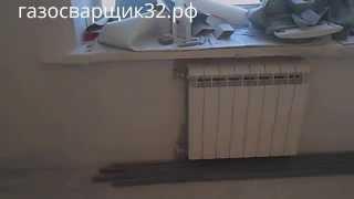 Замена радиатора отопления с заделкой труб видео(На этом видеоролике заменен чугунный радиатор на биметаллический фирмы Глобал, трубы стальные применена..., 2014-01-20T13:50:59.000Z)