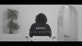Khodet - Stay Tuned