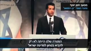 בן החמאס - מדינה פלסטינית?! בתחת שלי!!!