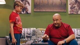 Папа рассказывает сыну о своей бурной молодости - ПРИКОЛ - сериал Папаньки - Премьера