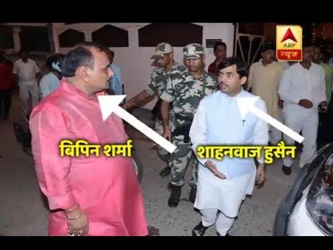 Bhagalpur Scam: BJP leader Bipin Sharma's name crops up