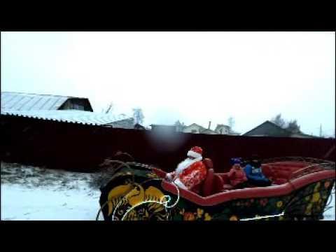 сани Деда Мороза 2016