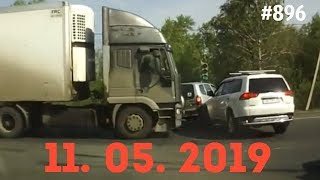 ☭★Подборка Аварий и ДТП/Russia Car Crash Compilation/#896/May 2019/#дтп#авария