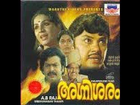 Agni Saram 1981: Full Malayalam Movie