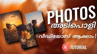 Ultra Smooth Kinemaster PHOTO to Slideshow Transition Videos   Kinemaster Malayalam Tutorial screenshot 4