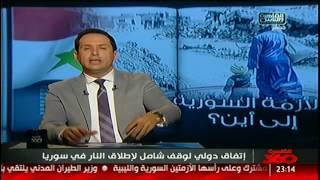 أحمد سالم: واننا لا نعترف إلا بالدول العربية القومية