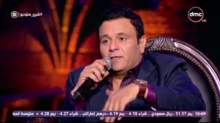 شيري ستوديو - النجم / محمد فؤاد ... الطيب في الزمان ده ملوش مكان وسنته سودة