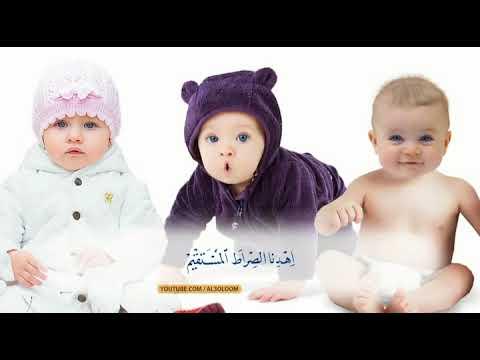 АЗ КӮДАКОН БИШНАВЕМ? КИ ХУБТАР? (тасвирӣ-маҷозӣ) Коран для детей Куръон барои кудакон