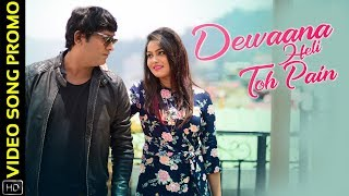 Dewaana Heli Toh Pain | Song Promo | Odia Album | Humane Sagar | Pradeep | Dimple