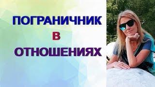 видео психотерапевт в Жуковском
