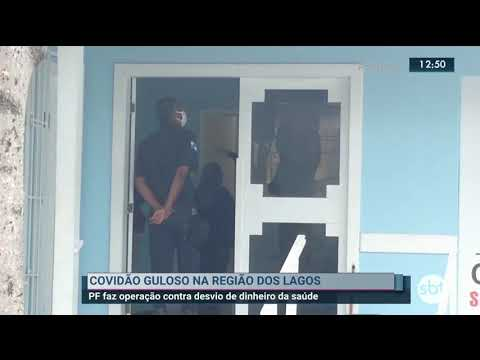 polícia-federal-faz-operação-contra-desvio-de-dinheiro-na-saúde,-em-cabo-frio