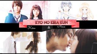 Kira & Nino (Kyo no kira kun)