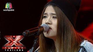 เพลง ยาพิษ | 4 Chair Challenge| The X Factor Thailand