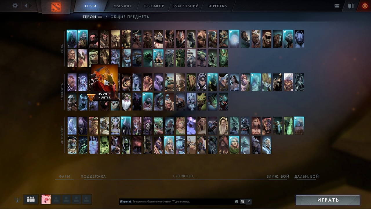 🔴HOW USE HERO CHAT WHEEL in Dota 2 plus