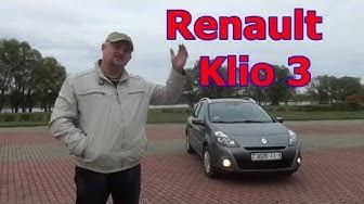 Рено Клио/Renault Klio 3-го поколения. Видеообзор, тест-драйв. Выбираем автомобиль для города.