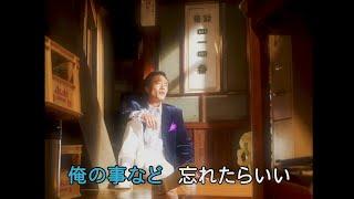 旅人 / 桜庭龍二 の歌詞 (2793782) - プチリリ