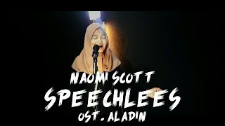 Naomi Scott - Speechless [Ost. Aladin] [Cover by Second Team]