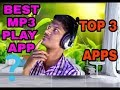 top 3 mp3 top mp3 players in techintamil