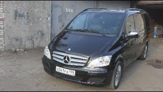 Автоподбор б\у MB Viano W639 за 1.600тр