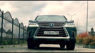 Lexus LX 2017 Тест Драйв и Обзор. LX 570 или LX 450D?