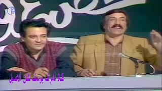 محمد الشويحى    قفز الهوى