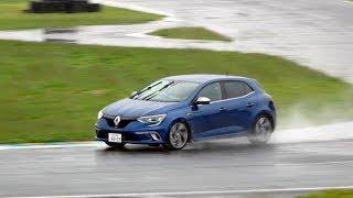 新型ルノー メガーヌ GTに速攻試乗! 4WSの効果を徹底チェック Renault Megane GT 4WS check