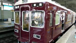 この列車は1便目の西宮北口行き阪急今津線各駅停車です。この駅を出発...