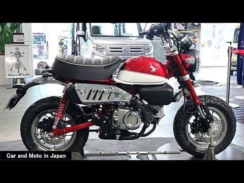 honda monkey 125 red youtube. Black Bedroom Furniture Sets. Home Design Ideas