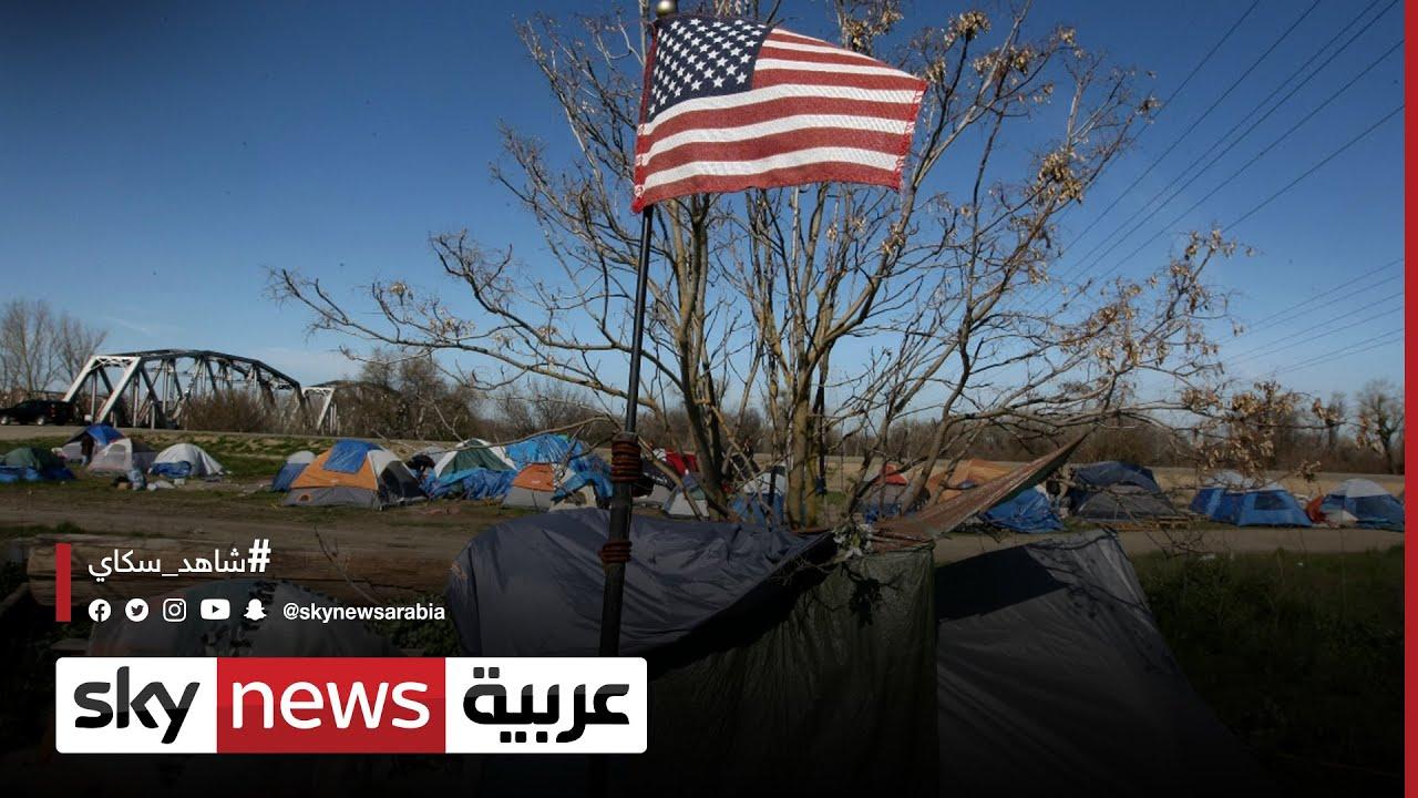 ملايين الأميركيين مهددون بالطرد من منازلهم   #الاقتصاد  - 20:54-2021 / 8 / 1
