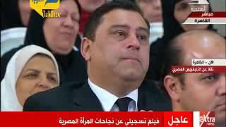 فيديو.. معتز الدمرداش يبكي بحرقة في احتفالية يوم المرأة المصرية