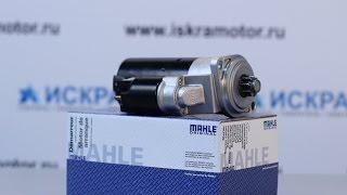 Kompaniya dan Starter AZE2663 AE Iskra