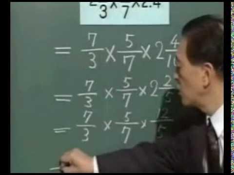すべての講義 小数の計算 : 計算のきまり(分数と小数の ...
