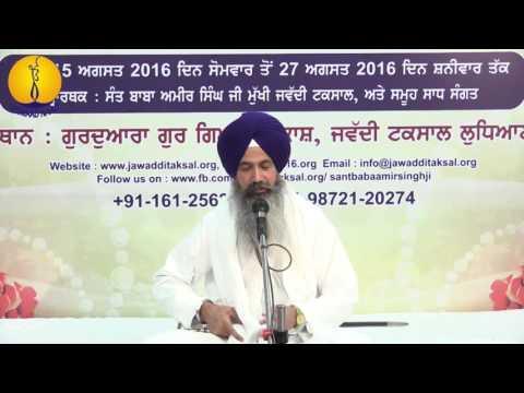 14th Barsi Sant Baba Sucha Singh ji : Giani Sukhjinder Singh ji (18)