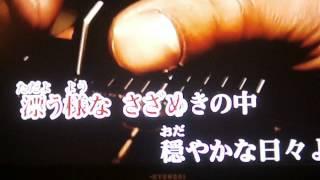 歌の練習中でございます。