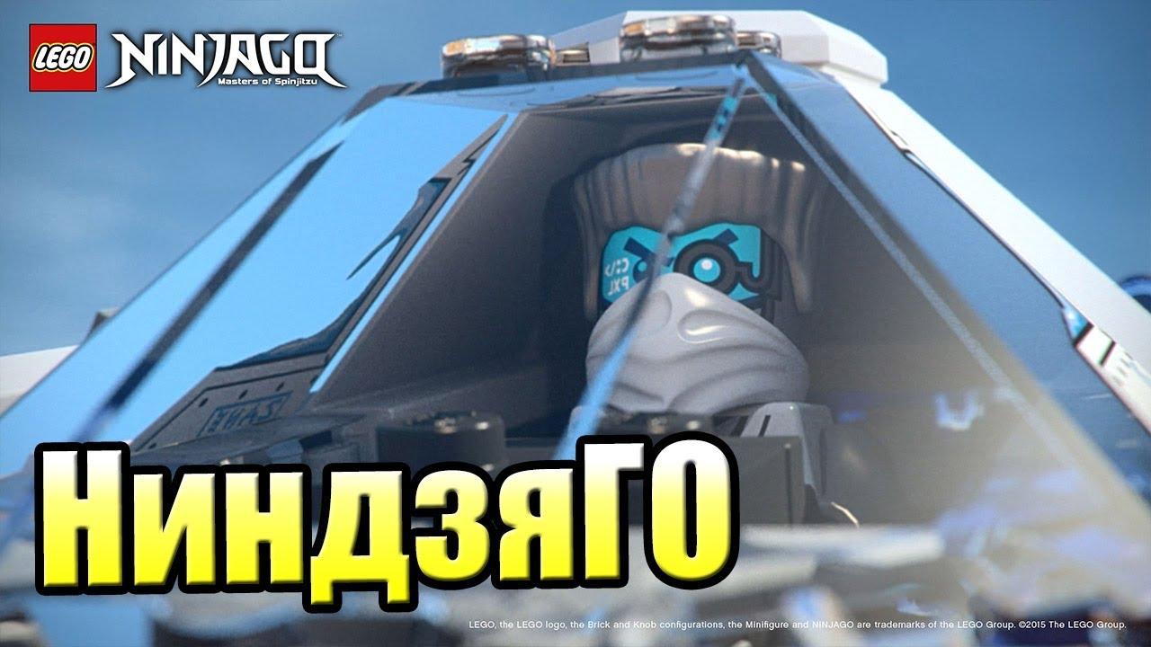 Лего Ниндзяго 70588 Внедорожник титанового Ниндзя. Зейн из .
