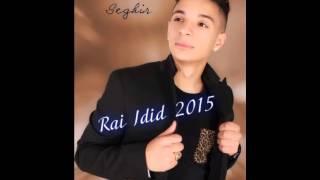 Mazouzi Sghir 2015 - Ki Walite / eXclusive