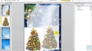 Создание шаблонов для оформления без Фотошоп
