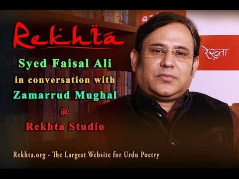 Syed Faisal Ali in conversation with Zamarrud Mughal at Rekhta Studio