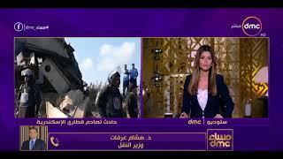 برنامج مساء dmc إيمان الحصري - حلقة الأحد 13-8-2017 - الاعلام الالكتروني والصحافة الورقية