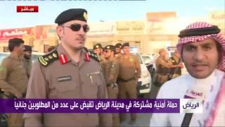 #نشرة_الرابعة في مداهمة أمنية في #الرياض