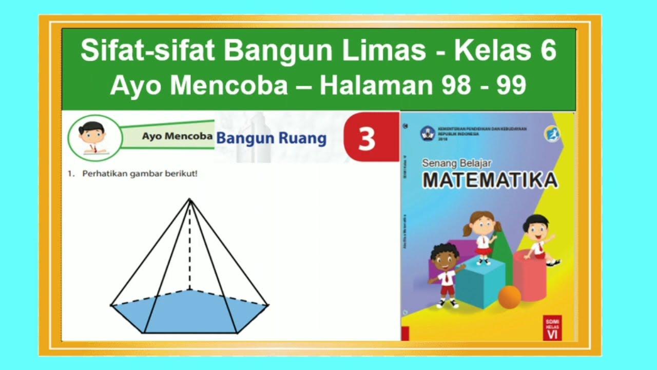 Sifat Sifat Bangun Bola Ayo Mencoba Hal 105 Senang Belajar Matematika Kelas 6 Bab 3 Bangun Ruang Youtube