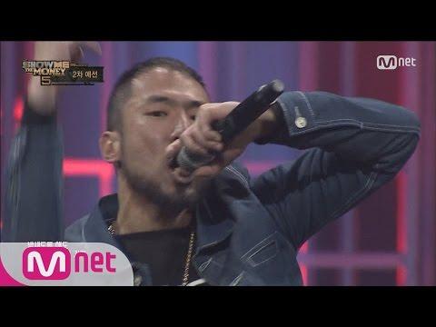 SMTM5 'SMTM Perfect Attencance' Jung Sangsoo @2nd Preliminary Round 20160520 EP.02
