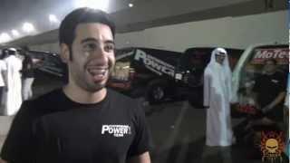 عبدالله الباكر في حلبة قطر للاستعراض الحر باور 1 (HD)