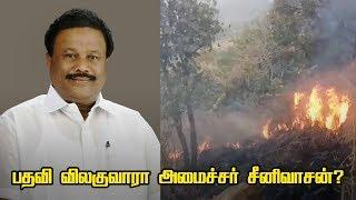 Will Dindigul C. Sreenivaasan resign his post ?...