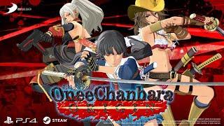 onechanbara origin western release