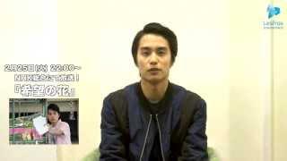 NHK第37回創作テレビドラマ大賞『希望の花』にて初主演を務めた中村蒼か...
