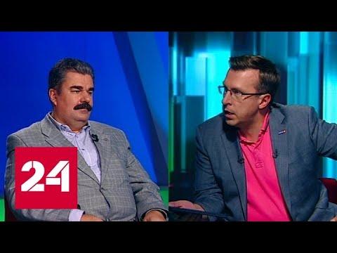 Эксперт: ИГИЛ - не главная угроза Сирии - Россия 24