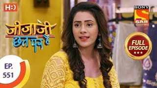 Jijaji Chhat Per Hai - Ep 551 - Full Episode - 20th February 2020