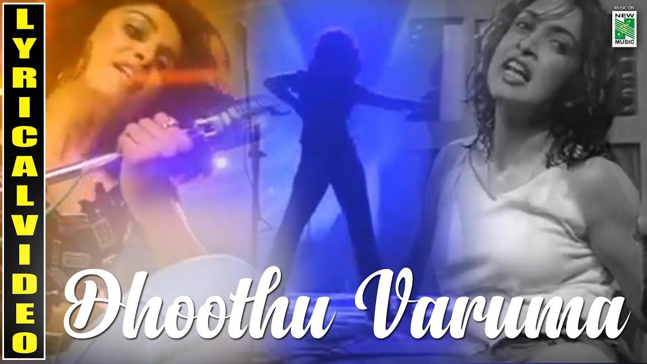 Download Dhoothu Varuma Lyric Video - Kaakha kaakha   Surya   Jyothika   Gautham Menon   Harris Jayaraj