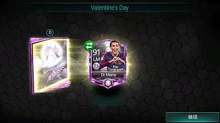 Fifa Mobile Tencent VALENTINES DAY PROMO !! FIFA足球世界 ~ FIFA Mobile Chinese Game